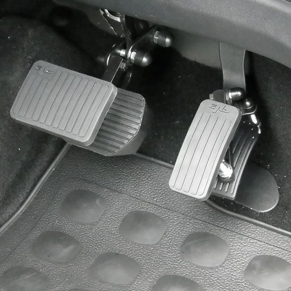 Pedal Extensions Car Uk